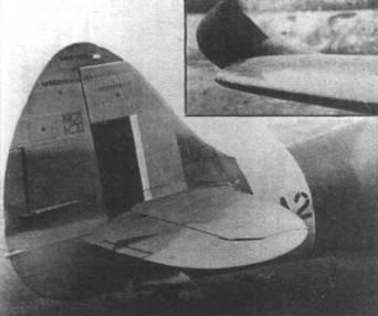 Описание конструкции «Спитфайра IX»