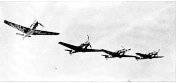 Звено, состоящее из четырех самолетов было предложено Вернером Мельдерсом еще в Испании. Такое построение давало большое тактическое преимущество немцам в начальный период Второй Мировой войны.