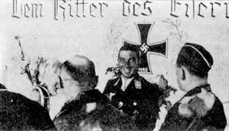 Немецкие пилоты на вечеринке, посвященной награждению Мельдерса «Рыцарским Крестом».