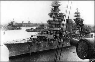 Линкор «Парижская Коммуна» Поти, 1942г.
