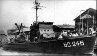 Большой охотник типа БО-1 в составе советского флота. К этому типу относились БО-303 и БО-305.