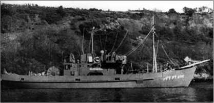 Тральщик типа MMS, однотипный Т-110.