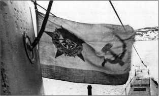 Флаг «К-21» с Орденом Красного Знамени.