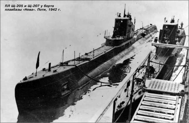 ПЛ Щ-205 и Щ-207 у борта плавбазы «Нева». Поти, 1942г.