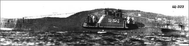 Щ-323.