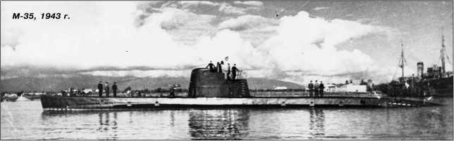 М-35, 1943г.
