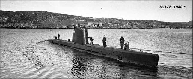 М-172, 1943г.