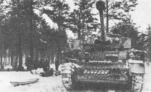 4 января 1945 года (четверг). Четвертый день операции «Конрад»