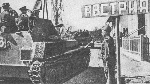 15 марта 1945 года (четверг). Десятый день операции «Пробуждение весны». Кульминация сражения