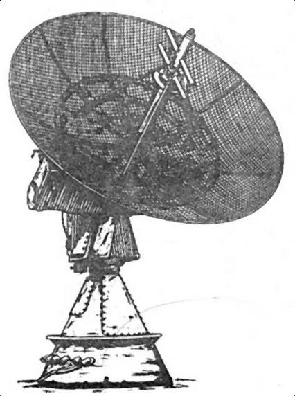 Антенна локатора SM