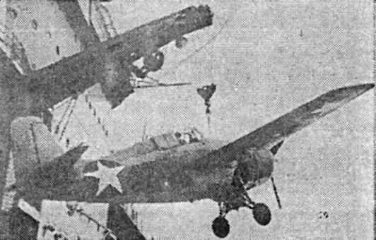 Погрузка «Wildcat» на авианосец «Ranger». Август 1942г.