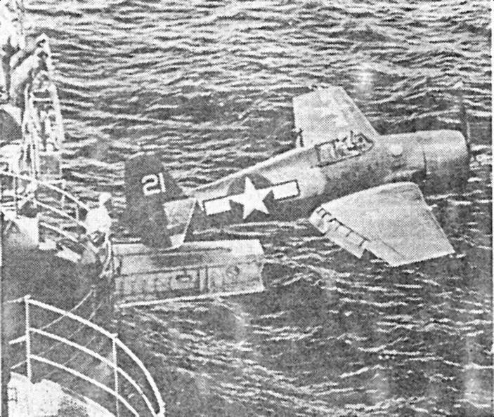 «Hellcat», взлетающим с бортовом катапульты «Hornet»