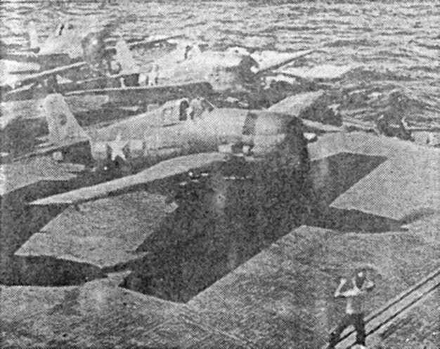 «Hellcat» на палубе «Saratoga» 20 ноября 1943г.