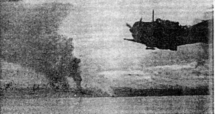 Японский транспорт горит у побережья Гуадалканала