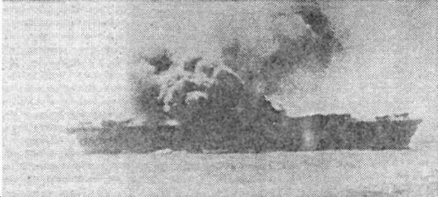Пожар на «Enterprise» 20 марта 1945г.