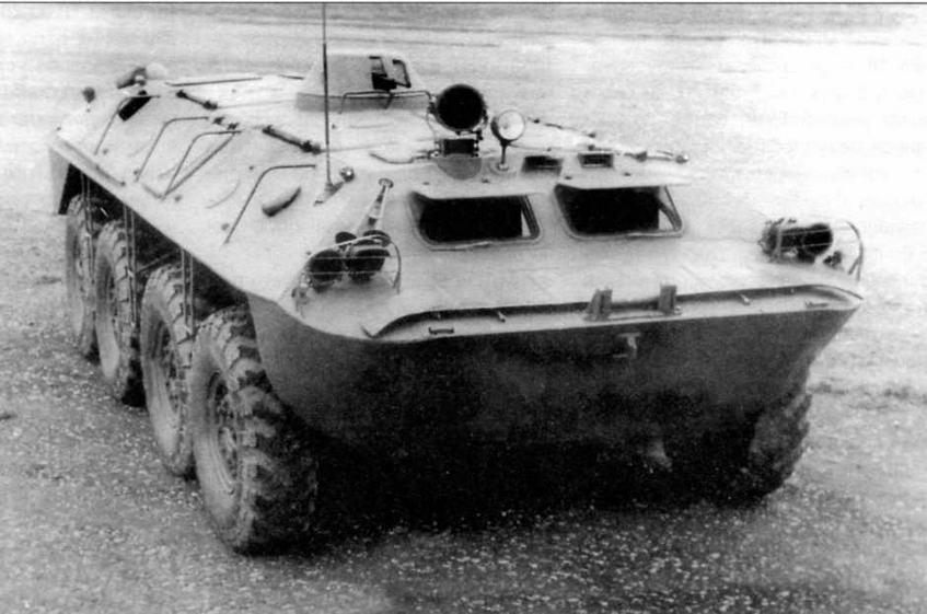 Опытный образец бронетранспортера «1015-Б» Кутаисского автозавода. Хорошо видна ложкообразная форма нижней носовой части корпуса
