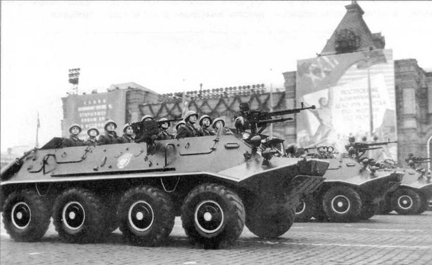 Первый парад с участием бронетранспортеров БТР-60П. Москва, 7 ноября 1961 года