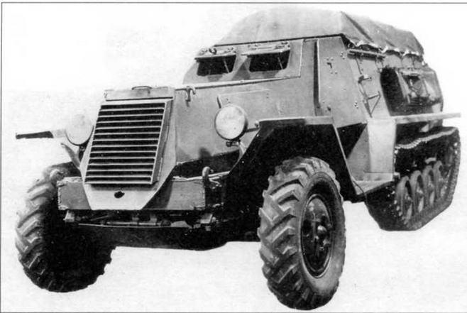 Бронетранспортер Б-3. 1944 год