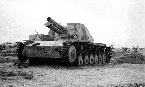 Этот SturmpanzerII, захваченный англичанами, был передан после войны Египту, а оттуда попал в Палестину. Подбит израильскими войсками в 1949 году.