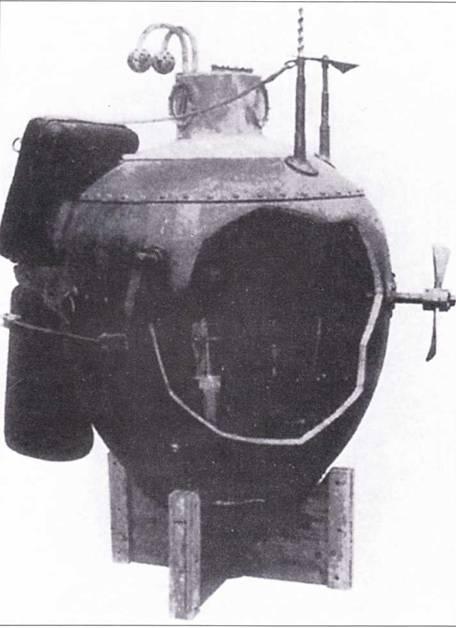 Модель подводной лодки Turtle.