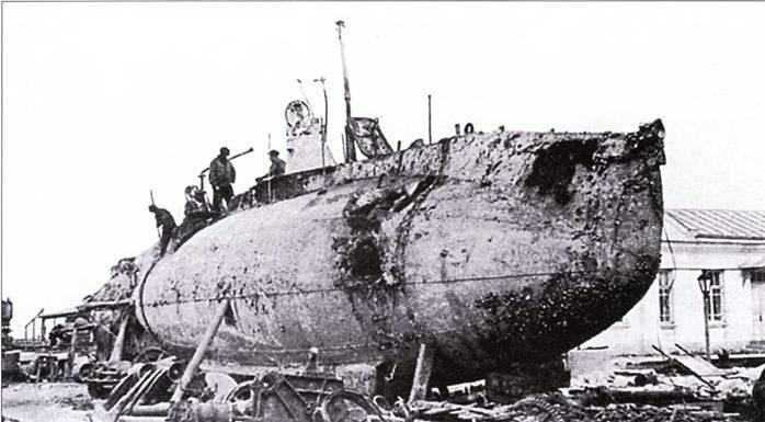 Подводная лодка Лосось типа Holland в Севастополе.