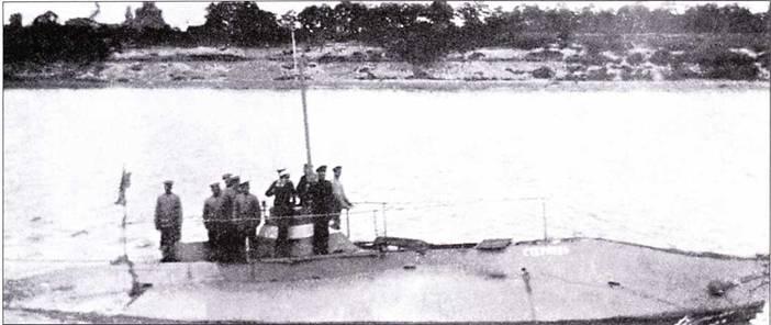 Российская миниатюрная подводная лодка Стерлядь типи Holland.
