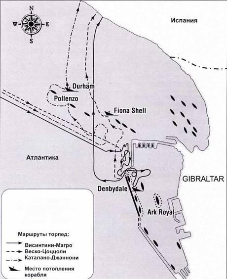 Атака итальянских управляемых торпед Гибралтара 20 сентября 1941г.