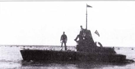 Итальянская сверхмалая подводная лодка СВ-3 в Ялте после победы над советской подводной лодкой.