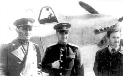 Слева на право: авиаконструктор А. С. Яковлев, летчик-испытатель П. Я. Федрови и тогда еще молодой конструктор О. К. Антонов сфотографированы на фоне Як-3.