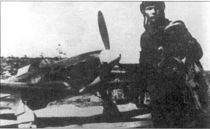 Летчик-истребитель на фоне Як-1б с белым коком винта.