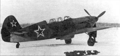Учебный Як-7В с неубирающимся шасси. В остальном учебные и боевые машины были одинаковы. Балансир на руле направления появился только у поздних Як-7. Камуфляж серо-темно-серый.