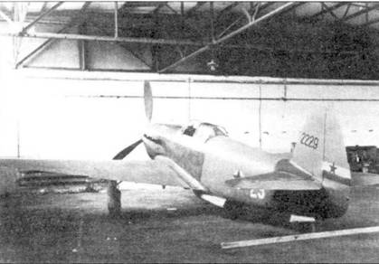 Югославский Як-3 (2229) из 114-го истребительного полка, конец 1945 годи. Югославские летчика проходили подготовку под Краснодаром и участвовали в боях над Югославией и составе 236-й авиадивизии. Большинство югославских «Яков» позднее были проданы Албании после того, как СФРЮ получила Як-9П.