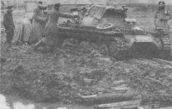 Застрявший в грязи Pz.I. Группа армий «Центр», октябрь 1941 года.