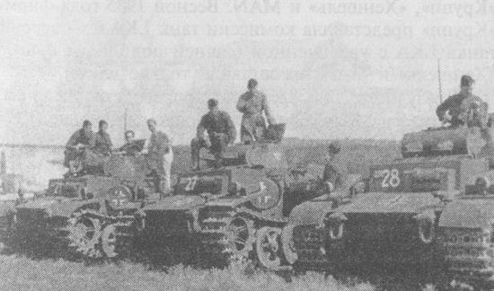 Подразделение танков Pz.I Ausf.F. Восточный фронт, 1943 год.