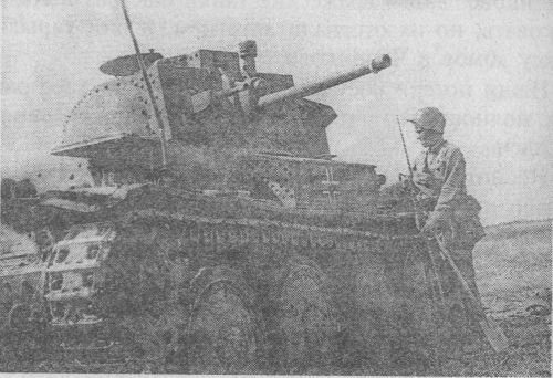 Pz.38(t) Ausf.G. из состава 20-й танковой дивизии, подбитый частями Красной Армии. Лето 1941 года.