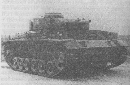 Pz.III Ausf.N во время испытаний на НИБТПолигоне в Кубинке под Москвой. 1946 год.