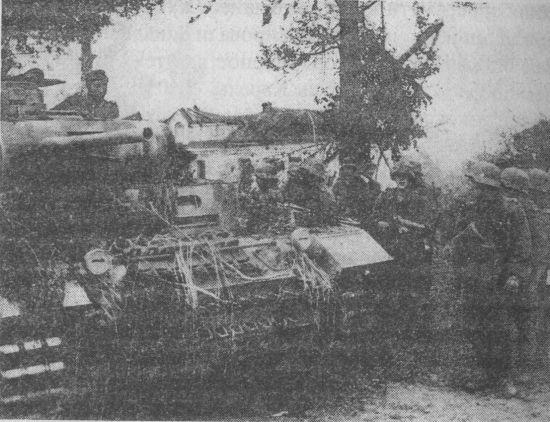 Машина передовых артиллерийских наблюдателей Panzerbeobachtungswagen III. 20-я танковая дивизия. Восточный фронт, лето 1943 года.