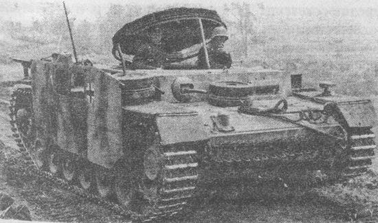 После демонтажа башни часть танков переоборудовали в подвозчики боеприпасов Munitionsschlepper III.