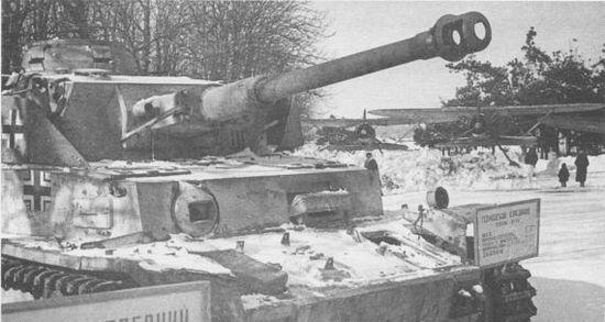 Pz.IV Ausf.H на выставке трофейной техники в Киеве. 1945 год.
