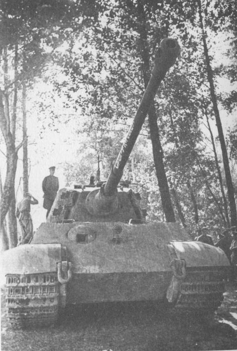«Королевский тигр» №502, захваченный на Сандомирском плацдарме 53-й гвардейской танковой бригадой.