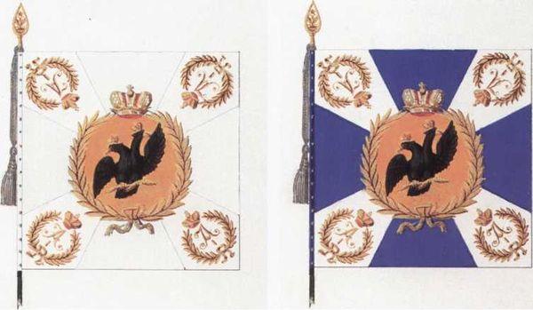 Знамена морских полков и Каспийского батальона образца 1803 года: