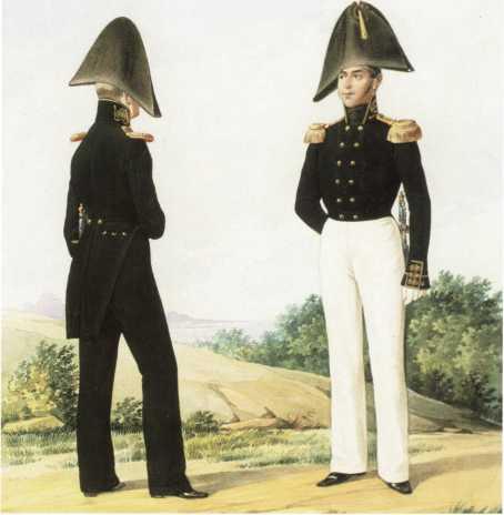 Обер-офицер и штаб-офицер Гвардейского экипажа. 1810–1811гг.