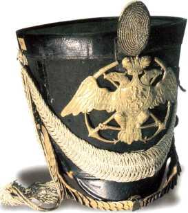 Кивер офицера Гвардейского экипажа. 1824–1828гг. (ЦВММ).
