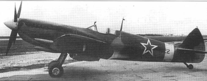 «Спитфайр» LF IX SM622, отправленный 6 января 1945 года, сфотографированный во время испытаний в НИИ ВВС.
