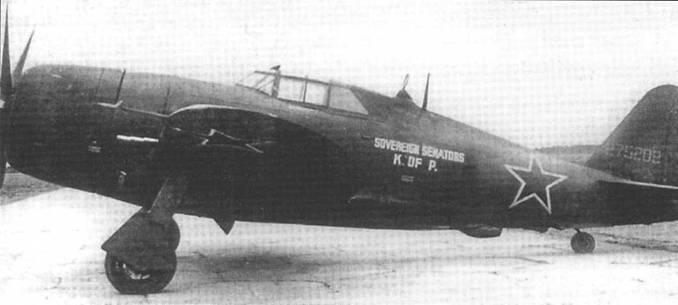 Первый «Тандерболт» P-47D-10-RE, полученный в СССР в конце 1943 года. Сфотографирован во время испытаний в НИИ ВВС в конце 1944 года. Надпись на фюзеляже – «Knights of Pythias».