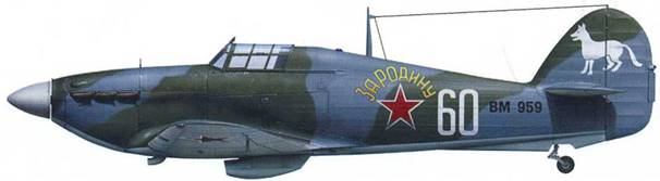 «Харрикейн» Mk IIВ ВМ959, летчик – лейтенант Иван Бабанин, 609-й ИАП, около Tiiksjarvi, апрель 1942