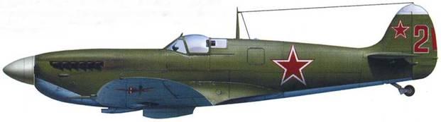 «Спитфайр» Mk IXC (серийный неизвестен), 26 ГвИАП, Ленинград, 1944