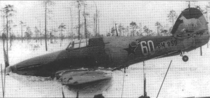 «Харрикейн» Mk IIВ ВМ959 из 609-го ИАП, сбитый недалеко от финского аэродрома в Tiiksjarvi (Восточная Карелия) 6 апреля 1942 года. Летчик – младший лейтенант Иван Бабанин попал в плен. Истребитель отправлен в СССР 10 декабря 1941 года. Хорошо видна надпись «За Родину», с другой стороны написано – «За Сталина».