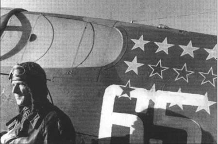 Подполковник Матвеев на фоне своего «Киттихаука», лето 1942 года.