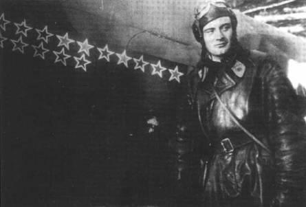 Капитан Георгий Громов из 20 ГвИАП на фоне своего красочного «Киттихаука» в 1942 году. Четыре красные звезды с белой обводкой символизируют личные победы, а 11 остальных – групповые. К концу войны подполковник Громов одержал 29 побед (из них 11 – в группе), получил ГСС и командовал 515-м ИАП.